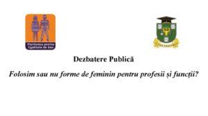 invitatie_dezbatere_publica-_1_-1