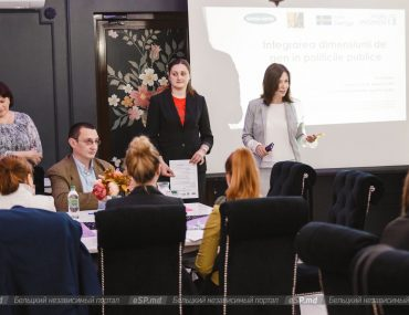 seminar-gender03