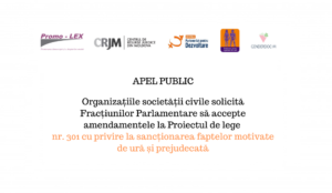 apel-public-modificat
